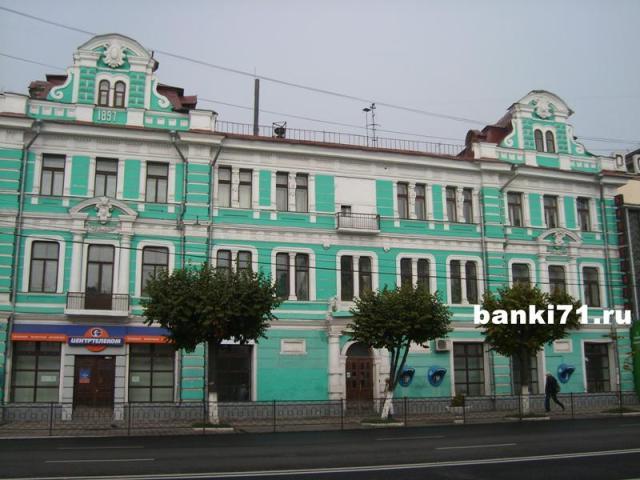 Тула проспект Ленина